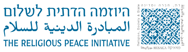 The Religious Peace Initiative